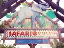 Radio LBB: Safari Mcasso